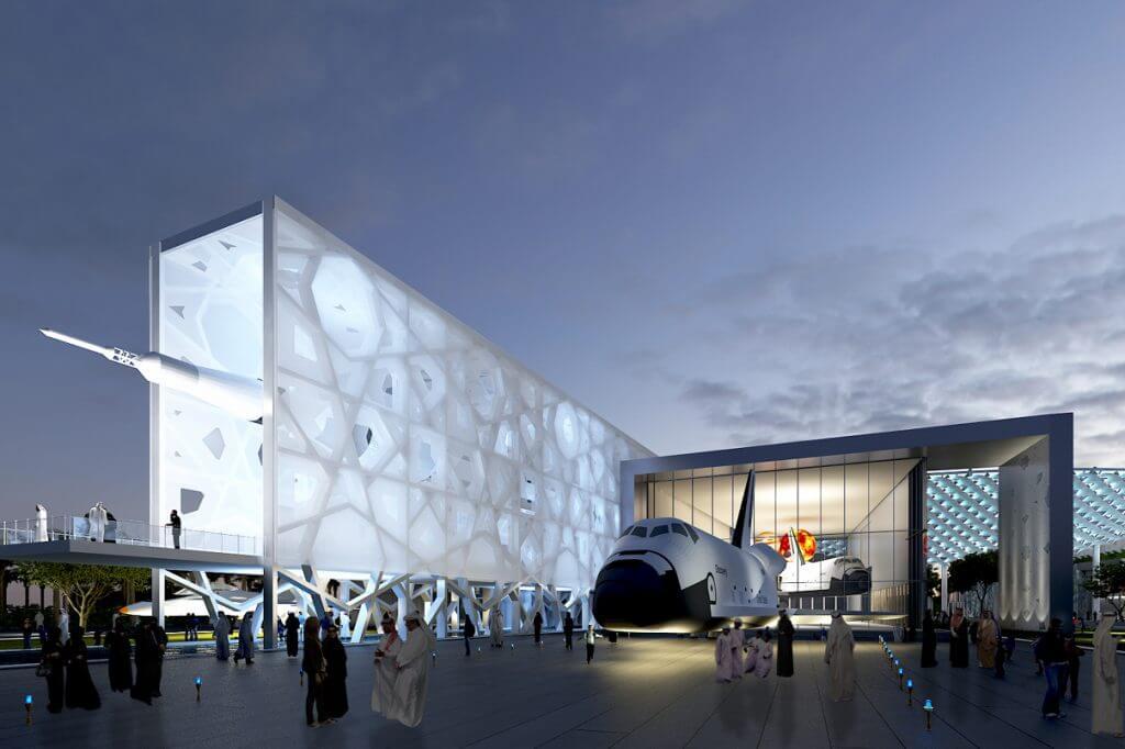 Space Museum - Kuwait